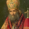 Святитель Филарет Дроздов